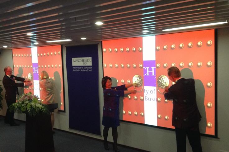 曼彻斯特商学院中国中心新办公室揭幕仪式