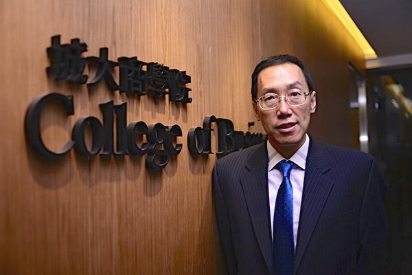 香港城大商学院副院长窦文宇教授 商学院大百科